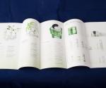 Altarfalz - 10 Seiten, Format 135 x 250 mm